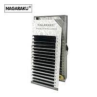 Ресницы Nagaraku Микс D 0.15 (от 7- 15мм)
