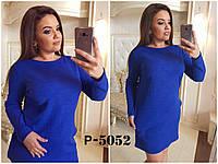 Платье с карманами 2 цвета АК