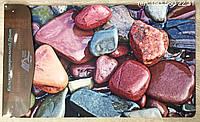 """Универсальный коврик """"Принт"""" 75х45х0,5см """"Stones"""""""