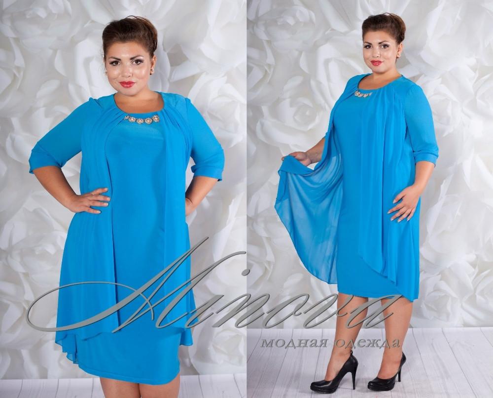 Нарядное платье большого размера 54-60
