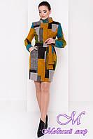 Женское шерстяное пальто арт. Луара стойка шерсть принт 6991
