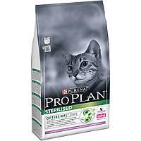 Pro Plan® (Про План). Сухой  корм для стерилизованных кошек/кастрированных котов, с индейкой 1,5кг