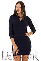Платье-футляр из трикотажной резинки на молнии Синий, Размер 42 (S)