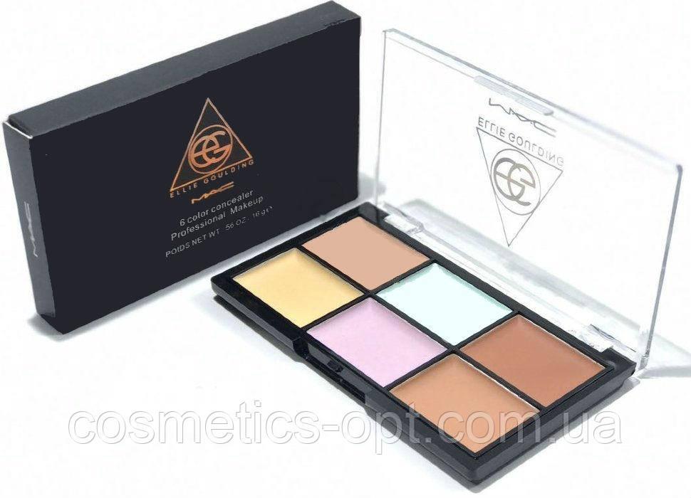 Консилер MAC Ellie Goulding Professional Makeup (6 color) (реплика)