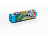 Мешки (пакеты) для мусора полиэтиленовые Top Pack 35л 30шт/рулон - ящик 120 шт
