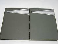 Кинословарь. В двух (2-х) томах.