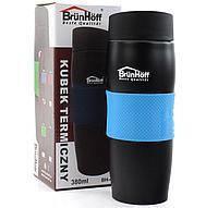 Термокружка BrunHoff BH-4429