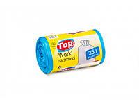 Мешки (пакеты) для мусора полиэтиленовыеTop Pack 35л 100шт/рулон- ящик 25 шт