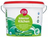 VivaColor Interior Kitchen Моющаяся краска для стен База А 9л
