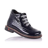 Демисезонные ботинки для девочек Cezara Rosso 110085