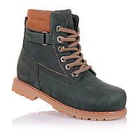 Демисезонные ботинки для девочек Tutubi 110086