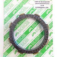 Диски сцепления Viper-125,150 Sonic  CB (6 шт.)
