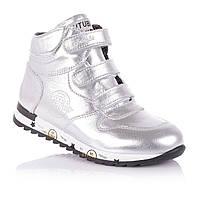 Демисезонные ботинки для девочек Tutubi 110089