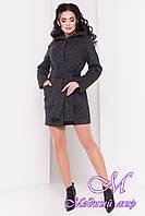 Женское осеннее темно-серое пальто (р. S, M, L) арт. Анита шерсть №9 - 16839