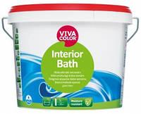VivaColor Interior Bath Влагостойкая краска для стен 9л