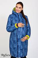 Куртка синяя с лаймом зимняя очень теплая 2в1  для беременных и кормящих S M L XL