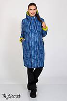 Куртка синяя с лаймом зимняя очень теплая 2в1  для беременных и кормящих S M L XL, фото 3
