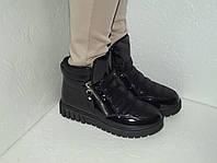 Новые демисезонные ботинки, р. 37(22,5см), 41(24,5см)