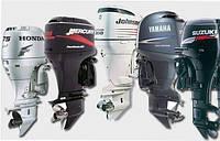 Запасные части для лодочных моторов