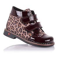 Демисезонные ботинки для девочек Cezara Rosso 110094