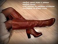 """Сапоги рыжие """"Замочек"""" натуральная кожа (любой цвет,сезон,обьем голени) код 2156"""