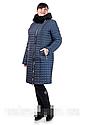 Новинка! Стеганный зимний плащ 50 р баклажан; 58 р темно синие, фото 2