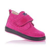 Демисезонные ботинки для девочек Minimen 110099