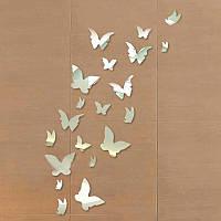 Зеркальные бабочки пластик от 13см до 7см   , 20 шт набор