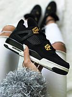 Кроссовки баскетбольные Nike Air Jordan 4 Retro Royalty replica AAA