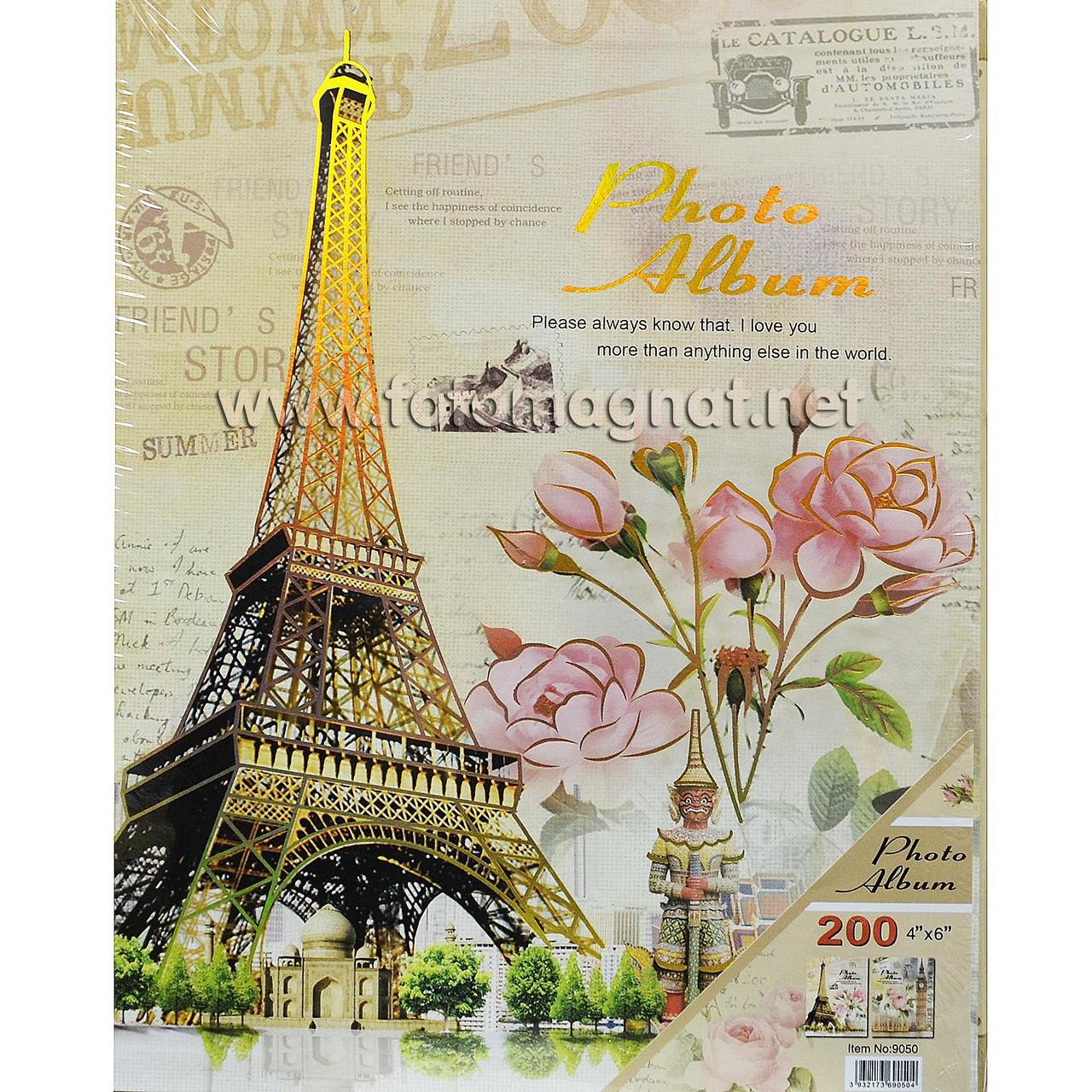 Фотоальбом Paris 200/10х15см (місце для записів)