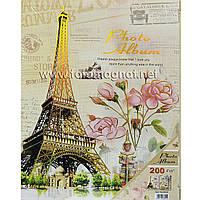 Фотоальбом Свадебный PARISE (альбом для фотографий ) 200/10х15см