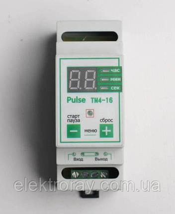 Таймер ТМ-4 16А DIN-рейка Pulse, фото 2