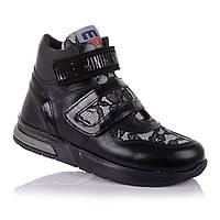 Демисезонные ботинки для девочек Minimen 110101