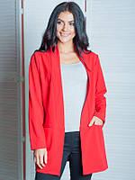 Однотонный красный кардиган с длинным рукавом и карманами размер:42,44,46,48,50