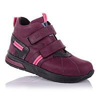 Демисезонные ботинки для девочек Minimen 110102