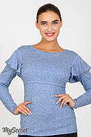 Джемпер для беременных и кормления DORA, голубой