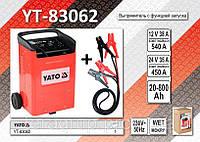 Зарядное устройство с функцией запуска 12/24В., 60-540А., YATO  YT-83062