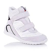 Демисезонные ботинки для девочек Minimen 110103