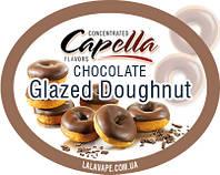 Ароматизатор Capella Chocolate Glazed Doughnut (Шоколадный пончик) Capella 10мл