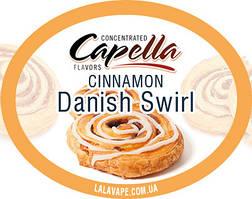 Ароматизатор Capella Cinnamon Danish Swirl (Датская сдоба)