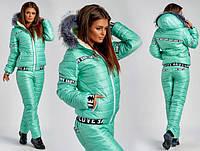 Женские спортивные костюмы  зима 2017-2018