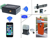GSM модуль RC-25 до 25 пользователей