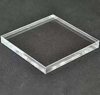 Блок ариловий В 51*51*10мм , фото 1