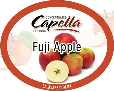 Ароматизатор Capella Fuji Apple (Фуджи)