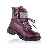Демисезонные ботинки для девочек NBB X-kids/FrreHeart  110105