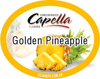 Ароматизатор Capella Golden Pineapple (Золотой ананас)