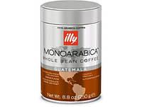 Кофе в зернах Illy Monoarabica Guatemala 250g