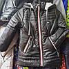 Детская зимняя куртка, на мальчика на овчине 6-10 лет, черный