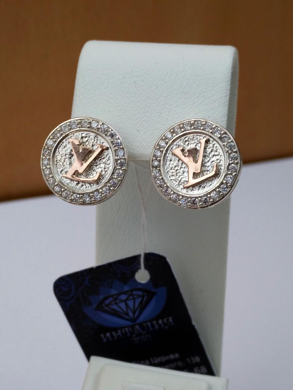 Серьги серебро с золотом Луи Витон