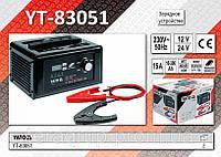 Зарядное устройство 12/24V., 10-300А/h., V= 230В., YATO YT-83051